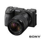 SONY 單眼相機 A6600M 變焦鏡組 ILCE-6600M A6600 110/8/15前贈原電+座充+64G高速卡+吹球清潔組+保護貼