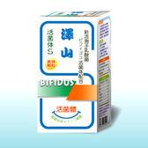 專品藥局 澤山R活菌體S 美味顆粒 60g (知名兒童品牌益生菌,促進食慾,幫助消化) 【2002494】