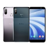 HTC U12 LIFE 6G/128G 雙卡智慧手機 ★開學季★贈玻保★