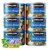 [COSCO代購] 促銷至8月23日 W594931 Kirkland Signature 科克蘭 雞肉罐頭 354公克 X 6入/組 (12組)
