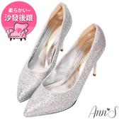 Ann'S閃耀恆星-亮片電鍍鞋跟防水台尖頭高跟鞋9.5cm-銀
