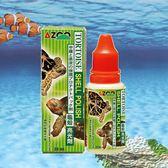 AZOO 龜殼亮光劑 20ml