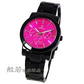 SIGMA 極品風格時尚腕錶-黑x桃紅