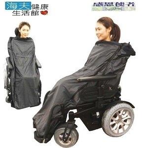 【海夫健康生活館】電動代步車 輪椅用保暖罩 睡袋