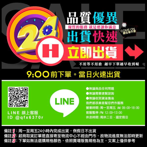 [24H 台灣現貨] 索尼z1 z2 sony z3 z4 z2MINI sony z3 mini c3 E3 T2 T3 超薄手機套 透明手機殼 矽膠套 保護殼