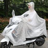 雨衣騎行單人男女成人加大透明電瓶車電動車自行車摩托透明車雨披 創時代3C館