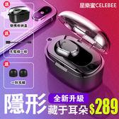 藍芽耳機 無線藍芽耳機超小型迷你運動超長待機挂耳式單入耳塞運動開車適用男女通用 3色