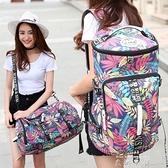 旅行背包女大容量雙肩時尚輕便印花旅游行李包健身運動包登山包男