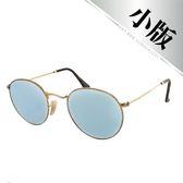 原廠公司貨-【Ray-Ban雷朋】RB3447N-001/30-50 時尚復古圓框-水銀炫彩太陽眼鏡(#金框-白水銀)