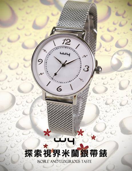 【WY威亞】探索視界米蘭銀帶錶-白盤銀針