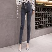 窄管褲 2020春季新款韓版時尚高腰四粒扣修身顯瘦網紅牛仔褲女鉛筆褲長褲