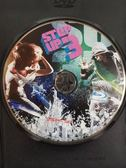 影音專賣店-Y00-289-正版BD【舞力全開3 2D單碟】-藍光電影 無海報