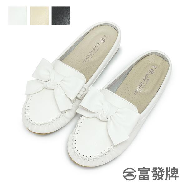 【富發牌】甜美蝶結豆豆穆勒鞋-黑/白/米 1DA98