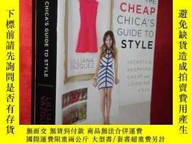 二手書博民逛書店The罕見Cheap Chica s Guide to Styl