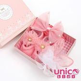UNICO 嬰兒粉橘兔彌月禮盒/髮帶襪子組合