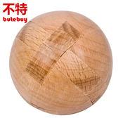 益智玩具 櫸木圓球鎖 孔明鎖 木制魯班球 高難度 拆裝智力 古典益智玩具 酷動3C