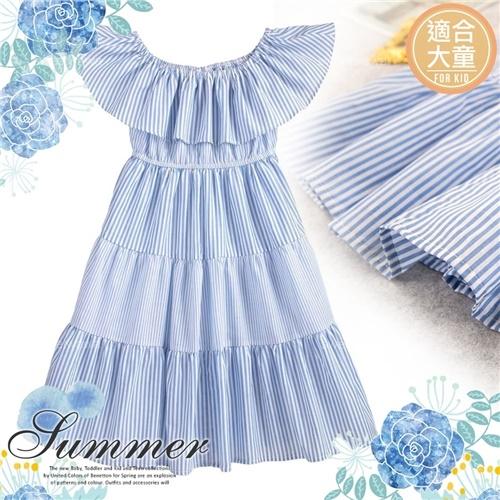 (大童款-女)愛麗絲小清新直條紋傘狀洋裝/大童少女媽媽姊妹皆可穿/(290090)【水娃娃時尚童裝】