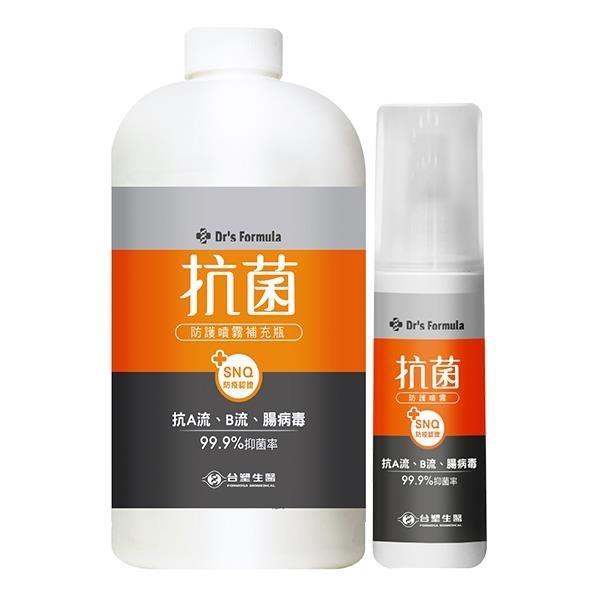 【南紡購物中心】《台塑生醫》Dr s Formula 抗菌防護噴霧超值組(1kg+100g)