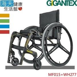 航翊手動輪椅(未滅菌)【海夫健康生活館】Gigantex 美國款 碳纖維 輪椅(MF015+WH277)