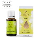Tilley 芳療精油系列 萊姆 15ml