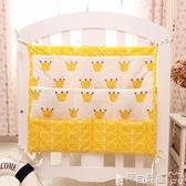 尿布袋 嬰兒寶寶床上用品床頭掛袋收納袋尿布袋儲物袋全棉掛袋 交換禮物