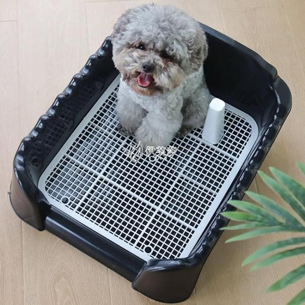 狗廁所泰迪狗狗用品寵物尿盆大號便盆自動小型犬狗防踩屎金毛沖水