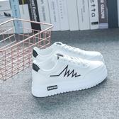 小白鞋 鞋子女潮鞋新款秋鞋女秋款冬季百搭秋冬洋氣秋季板鞋女 【免運】