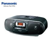 [Panasonic 國際牌]手提USB/CD收錄音機-黑(K) RX-D55