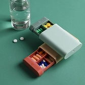 藥盒 收納盒 塑料盒 密封盒 分格收納盒 首飾盒 零件盒 抽屜式 分格收納盒【Y055】生活家精品