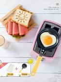 多士爐吐司機早餐烤麵包機家用全自動2片迷你土司機烤麵包機2片小電鍋韓 潮流衣舍