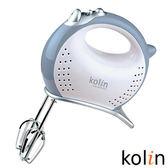 【艾來家電】 【分期零利率+免運】歌林Kolin-手持歐式攪拌機/打蛋器/攪拌棒  KJE-SH11FD