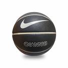 NIKE 7號 籃球-N100173502107