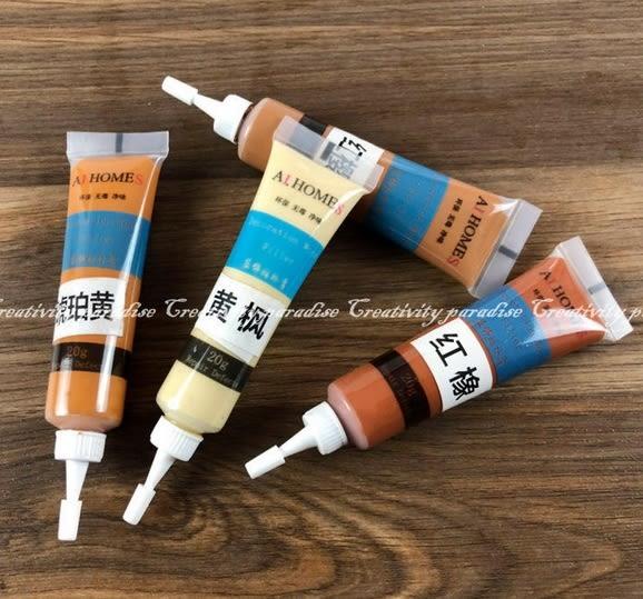 80色2區【家具修補膏】木頭傢俱刮痕修復漆 木地板補漆膏 家俱補漆筆 木質密度板修復筆 傢具裝飾