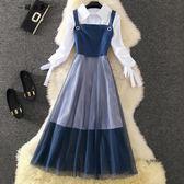 吊帶時尚網紗套裝裙襯衫長款連身裙兩件套