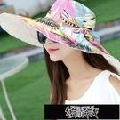 遮陽帽 帽子女夏雙面防曬帽戶外遮陽折疊太陽帽時尚蝴蝶結飄帶沙灘大檐帽【全館免運】布衣
