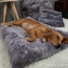 狗狗睡墊金毛狗窩冬天保暖寵物毛毯大型犬秋冬可拆洗狗墊子睡覺用 阿卡娜