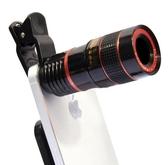 手機鏡頭長焦單反高清望遠鏡攝像頭12倍18倍外置遠拍專業拍照遠程   魔法鞋櫃