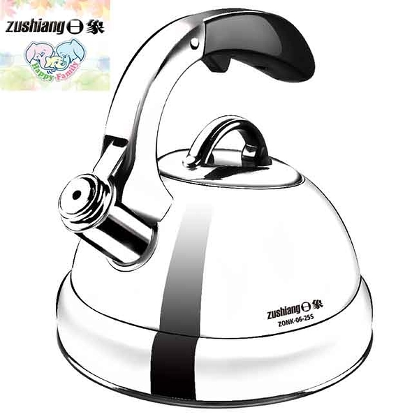 日象 ZONK-06-25S 經典不鏽鋼2.5L鳴笛壺 1入