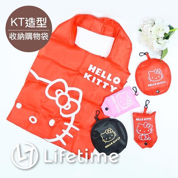 ﹝Kitty造型收納購物袋﹞正版 手提袋 收納包 折疊 購物袋〖LifeTime一生流行館〗