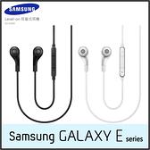 SAMSUNG 原廠 Level-in 高音質耳塞式耳機/EO-IG900/3.5mm/高舒適/東訊/人體工學/GALAXY E5/E7