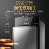飲水機立式家用冷熱冰溫熱雙門玻璃節能制冷台式燒開水茶吧機 igo初語生活館