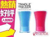 英國 TANGLE TEEZER Splasb 魔髮梳 洗髮梳 梳子 攜帶型 兩款可選 原裝進口◐香水綁馬尾◐