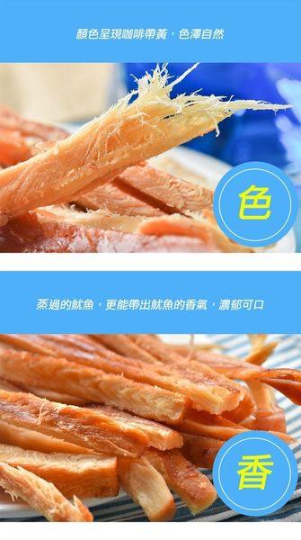 綜合100%深海魷魚條-電電購