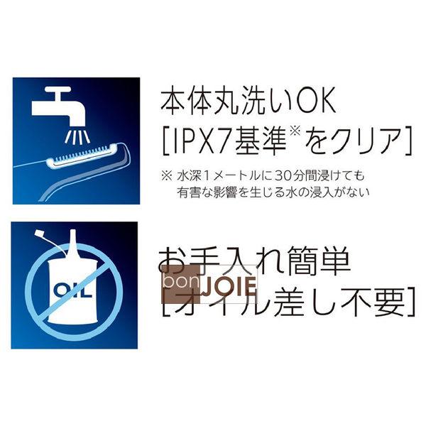 ::bonJOIE:: 日本進口 飛利浦 PHILIPS NT3160/10 乾電池式 鼻毛 耳毛 眉毛 多功能修容器 NT3160 NT-3160