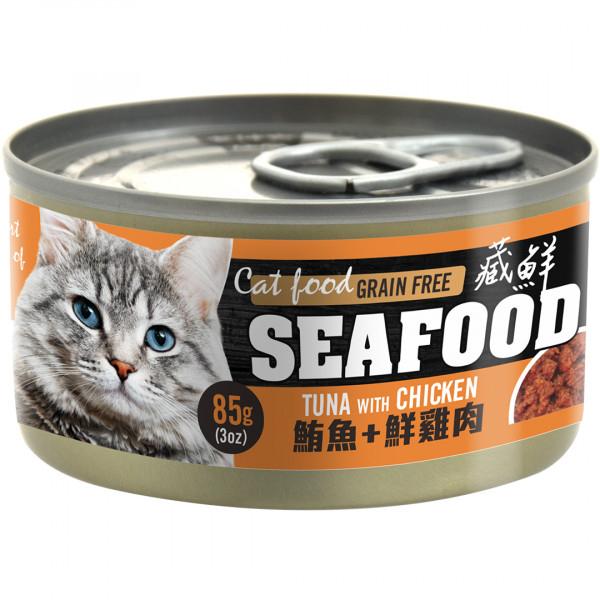 【寵物王國】藏鮮營養貓餐罐(鮪魚+鮮雞肉)85g
