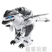 兒童遙控恐龍玩具智慧仿真動物會走路電動霸王龍機器人4-6歲男孩 ATF 『極客玩家』