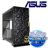 華碩 X470平台【駭影雷門】AMD R7 2700【8核】華碩 RX580 獨顯 電競機【刷卡含稅價】
