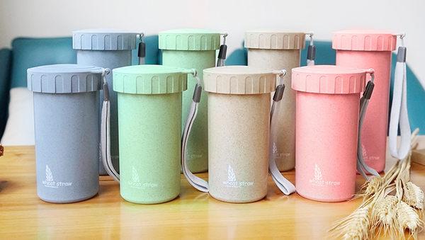 Qmishop 小麥便攜隨手杯子320ML 水壺 隨身杯【QJ819】