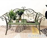 歐式雙人椅花園椅鐵藝椅戶外休閒座椅公園長椅條椅庭院椅子公園椅『向日葵生活館』