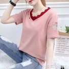 V領短袖t恤女夏季2021新款學生韓版寬鬆鏤空半袖粉色上衣服ins潮 蘿莉新品